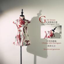 女童旗袍女宝宝冬旗袍中国