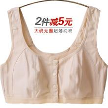 超薄全ni前扣文胸无ht胸垫哺乳内衣老的加肥特大码背心胸罩夏