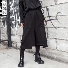 阔腿裤ni2021早ht新式七分裤休闲宽松直筒裤不规则大口袋女装