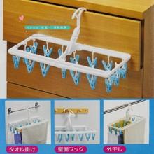 日本anisen多用ht16个夹子 带夹晾衣架 室内晒衣架 抽屉卡位式