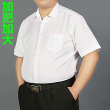 男士纯棉短袖ni3衫夏季薄ht大码商务休闲正装宽松肥佬寸衬衣