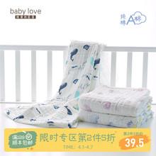 babylove婴儿纱布