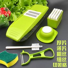 多功能ni菜器家用手ht擦丝土豆切片机厨房土豆丝切丝刨丝神器