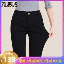 雅思诚ni裤202071(小)脚铅笔裤女高腰春季西裤显瘦休闲裤子春式