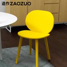 造作 ni豆实木椅 71公椅书桌椅电脑椅阅读椅现代简约实木椅子