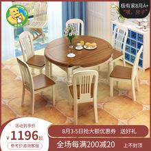 美式圆ni可折叠伸缩71乡村吃饭桌家用餐厅度假家具
