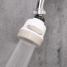 厨房家ni水龙头增压71头防溅头滤水器自来水防节水过滤器嘴