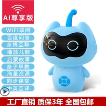 (小)谷胡ni宝宝智能机71AI早教学习机 WIFI语音对话宝宝陪伴玩具