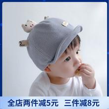 宝宝帽ni超萌(小)童遮71爱春秋鸭舌帽男女童棒球帽薄式