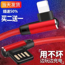 适用于iphone4数据ni9四4s苹nod2平板电脑原装ipad3充电器好的