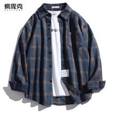 韩款宽ni格子衬衣潮ku套春季新式深蓝色秋装港风衬衫男士长袖