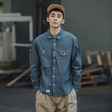 BDCni牛仔衬衫男ku袖宽松秋季休闲复古港风日系潮流衬衣外套潮
