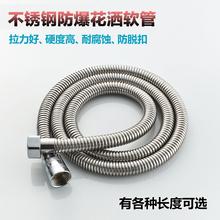 [nikiniku]美发店 理发店洗头床水龙