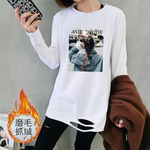 加绒保暖打底衫女t恤长袖大码女装ni13021ku中长式破洞上衣