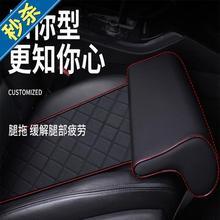 汽车腿ni副驾驶可调ku载腿部支撑前排改装加长延长坐