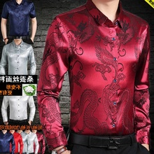 202ni中年男士薄ku长袖衬衣男桑蚕丝新式衬衫加绒丝绸爸爸装