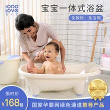 壹仟爱ni生婴儿洗澡ku可躺宝宝浴盆(小)孩洗澡桶家用宝宝浴桶