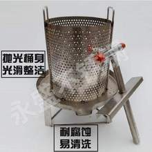 果汁压ni机果渣分离ku不锈钢压榨器手压蜂蜜机取蜜花生油果蔬