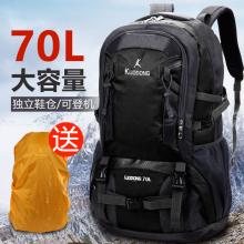 [nikiniku]阔动户外登山包女双肩旅行