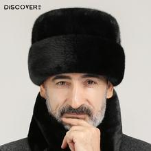 老的帽ni男冬防寒保ah仿水貂中老年爸爸爷爷老头帽棉帽