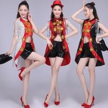现代舞ni0服装爵士ah演出服新式流苏时尚成的亮片舞台装女歌手