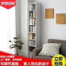 新式多层高书架 书ni6 书橱现ah阳台窄柜子置物木柜定制定做