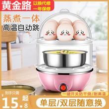 蒸蛋器多ni1能迷你煮ah断电鸡蛋羹机(小)型家用早餐