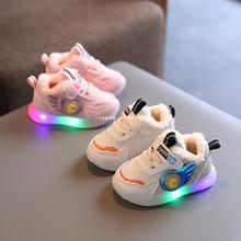 冬季男ni宝宝学步棉ah0-1-2岁3婴儿防滑加绒运动鞋子休闲皮鞋