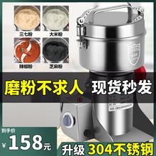 中药材ni碎机器家用ah磨粉机五谷干磨打粉机破超细商用研磨机