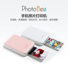 韩国PniotoBeev机迷你便携高清无线彩色手机照片打印机拍立得