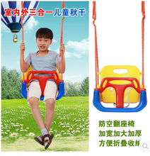 户外(小)ni玩具宝宝秋ev外家用三合一婴幼儿荡秋千吊椅宝宝秋千