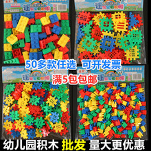 大颗粒ni花片水管道ev教益智塑料拼插积木幼儿园桌面拼装玩具