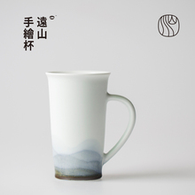 [ninev]山水间远山马克杯家用景德