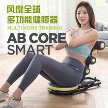 多功能ni腹机仰卧起ai器健身器材家用懒的运动自动腹肌