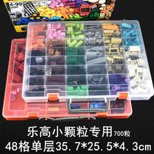 乐高收纳盒 lego积木