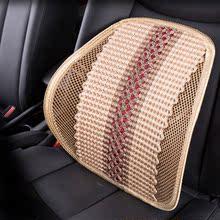 汽车护ni靠垫冰丝凉uo背垫车用座椅腰部支撑腰垫腰枕腰托通用