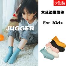 [ninzhang]儿童公主袜子潮女童堆堆袜