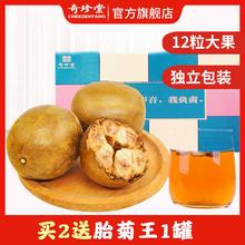 大果干ni清肺泡茶(小)po特级广西桂林特产正品茶叶