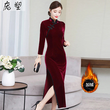 202ni秋冬季新式ta绒加厚丝绒中年女妈妈洋气中长式连衣裙