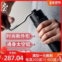 九土kni手摇磨豆机ta啡豆研磨器家用研磨机便携手冲咖啡器手磨