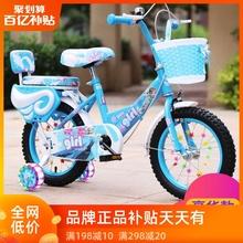 冰雪奇ni2宝宝自行ao3公主式6-10岁脚踏车可折叠女孩艾莎爱莎