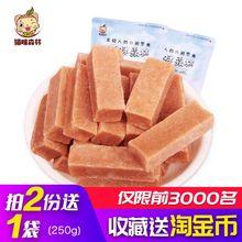 山楂条ni楂干500ao室休闲食品吃货零食(小)吃散装山楂片制品