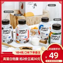 代餐奶ni代餐粉饱腹ai食嚼嚼营养早餐冲泡手摇奶茶粉4瓶装