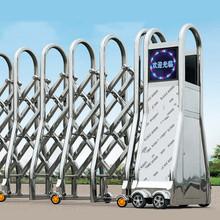 不锈钢ni动伸缩门电ai用铝合金自动门(小)区手动推拉门收缩大门
