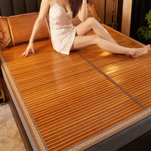 竹席1ni8m床单的ba舍草席子1.2双面冰丝藤席1.5米折叠夏季