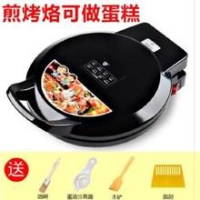 洛馍机ni饼机烙肉饼ua新式烤饼机饼秤烤肉机饼子锅黑色电挡。
