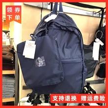 日本无ni良品可折叠ke滑翔伞梭织布带收纳袋旅行背包轻薄耐用