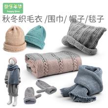 玩具手ni织毛衣有趣un用织围巾机器编织机自动针织通用