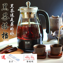 容威黑ni煮茶器全自un蒸汽煮茶壶多功能养生茯茶壶煲茶烧水壶