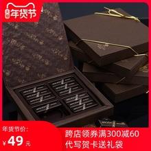 歌斐颂nj礼盒装圣诞bq送女友男友生日糖果创意纪念日